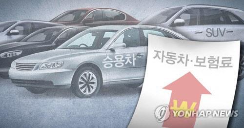 """삼성화재 """"자동차보험료 1.5% 인상"""" 신호탄… 내달 줄인상 예고"""